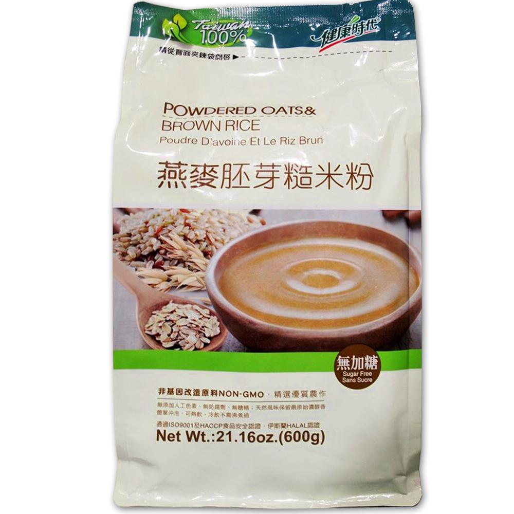 健康時代 燕麥胚芽糙米粉無糖6包(600g/包)