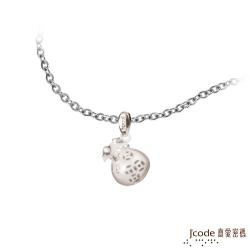 J'code真愛密碼 金錢袋純銀墜子-小 送項鍊