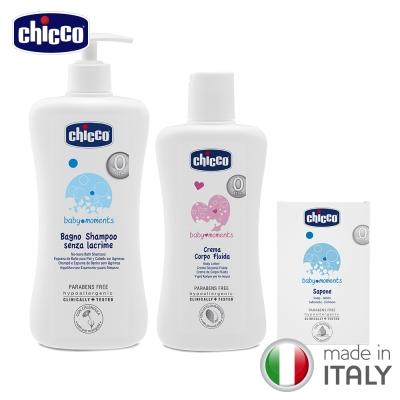 chicco寶貝嬰兒洗髮沐浴雙效潤膚組