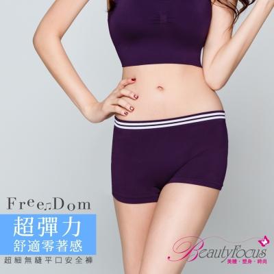 平口褲 魔力俏臀超彈力平口褲(深紫)BeautyFocus