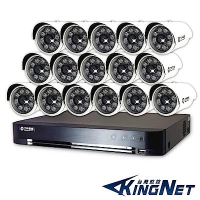 士林電機-16路混合HD1080P監控主機+SONY1080P防水攝影機x16支套餐