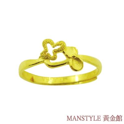 MANSTYLE 春喜黃金戒指 (約0.47錢)