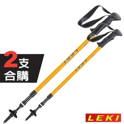 【德國 LEKI】《2支合購!》Trail AS 超輕量鋁合金三節式登山杖