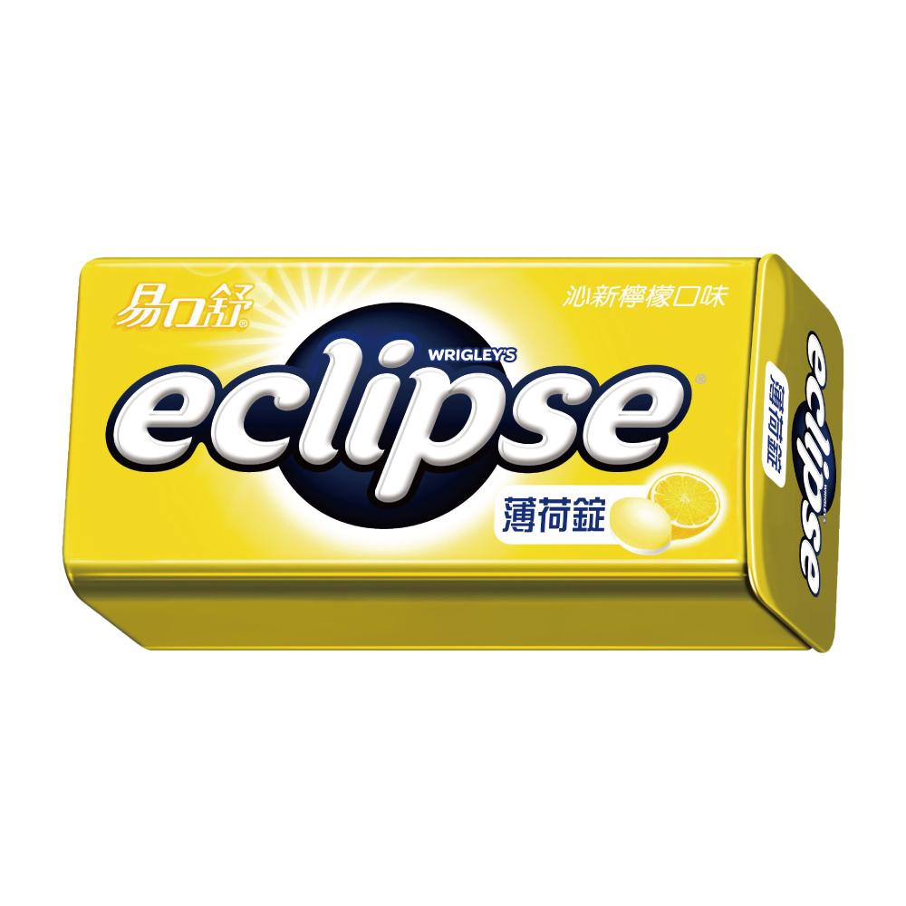 Eclipse易口舒 沁新檸檬(46粒)