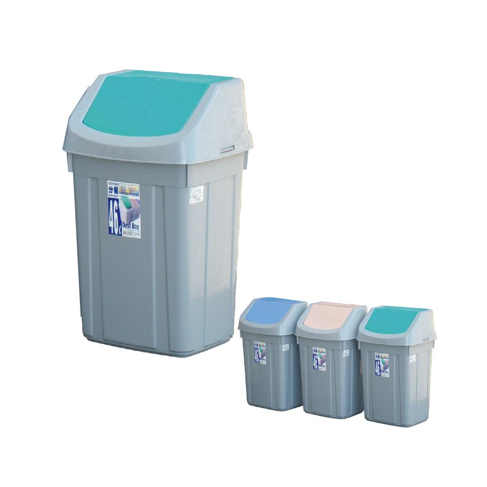 ★限時下殺★46L美式附蓋垃圾桶(二入)