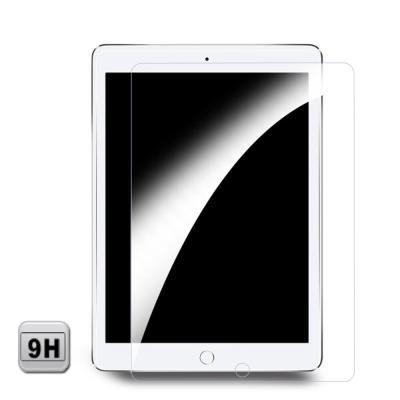 EZstick Apple iPad Pro  9 . 7 吋 專用 霧面鋼化玻璃膜