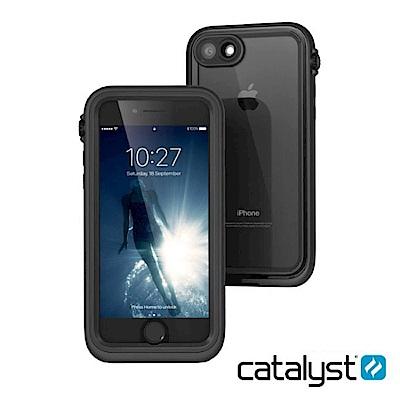 CATALYST for iPhone 8/7 完美四防合一保護殼