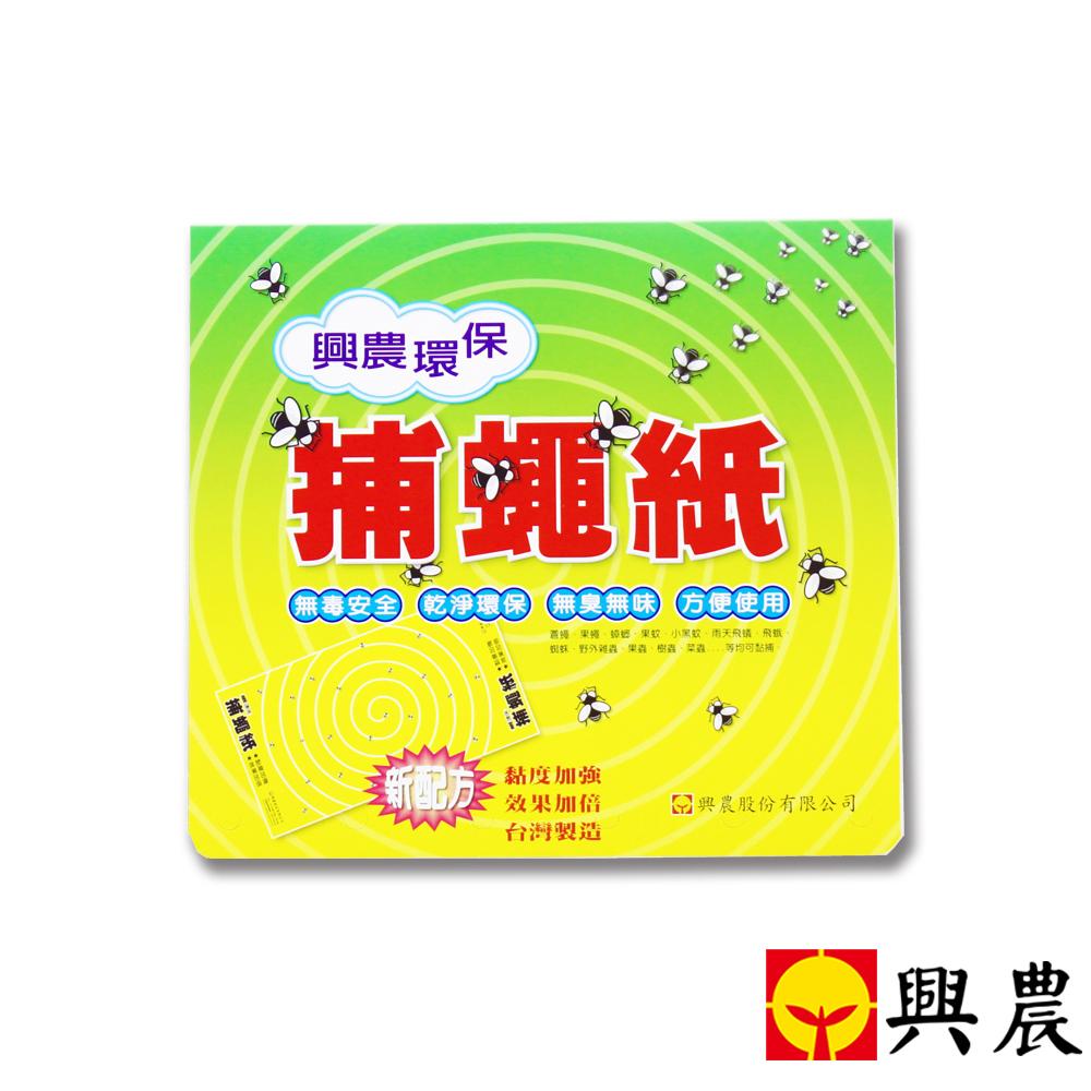 興農 環保捕蠅紙 5片裝(24.5x45cm)