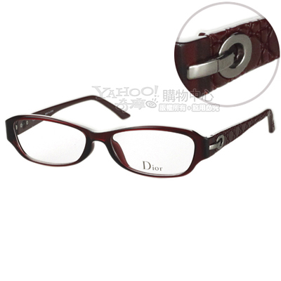 Dior-時尚光學眼鏡(共3色)CD7061J