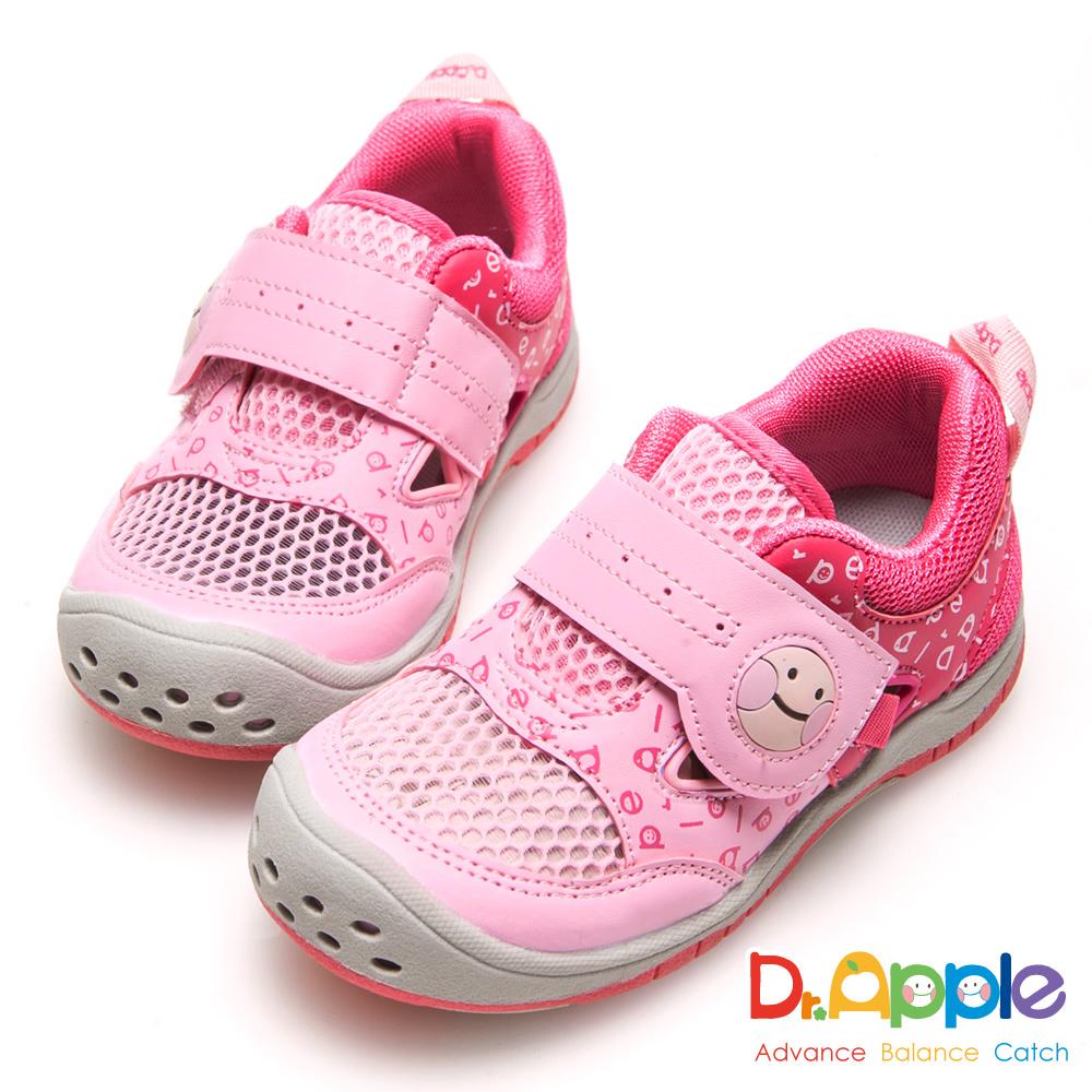Dr. Apple 機能童鞋 夏日蘋果微笑透氣小童涼鞋-粉