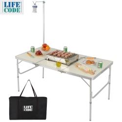 LIFECODE BBQ鋁合金折疊燒烤桌(附燈架)+便攜式不鏽鋼烤肉架+背袋
