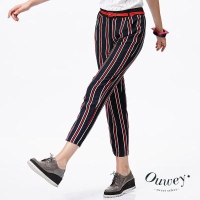 OUWEY歐薇-夏日條紋直筒褲