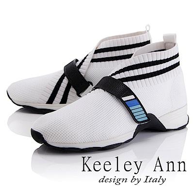 Keeley Ann 率性街頭~韓版橫條紋透氣休閒鞋(白色-Asin系列)