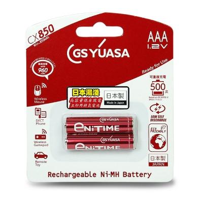 GS Yuasa 日本湯淺 大容量低自放電 鎳氫充電電池 960mAh (4號 2入)