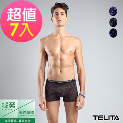 (超值7件組)男內褲 嫘縈幾何圓印花平口褲/四角褲  TELITA
