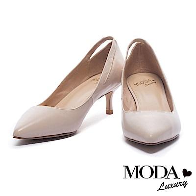 跟鞋 MODA Luxury 簡約優雅剪裁造型羊皮尖頭高跟鞋-米