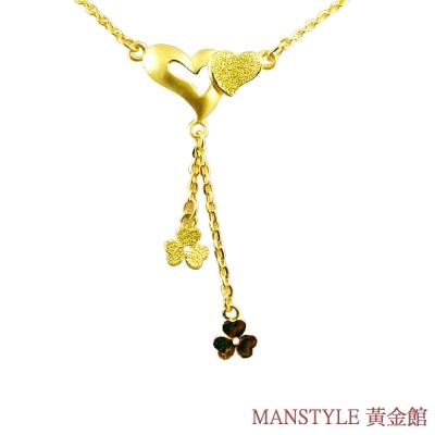 Manstyle 親愛寶貝黃金小套鍊 (約1.61錢)