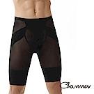 男性塑身褲 鍺鈦銀超薄透氣提臀五分褲 黑色 Charmen