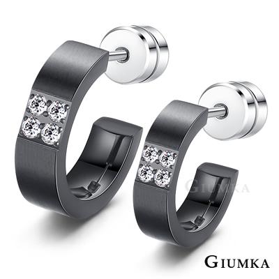 GIUMKA 完美世界 珠寶白鋼情侶耳環 黑色 單邊單個