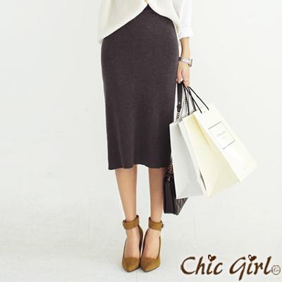 多彩縫線開衩高腰長裙 (共五色)-Chic Girl