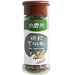 小磨坊 粗粒黑胡椒(30g)