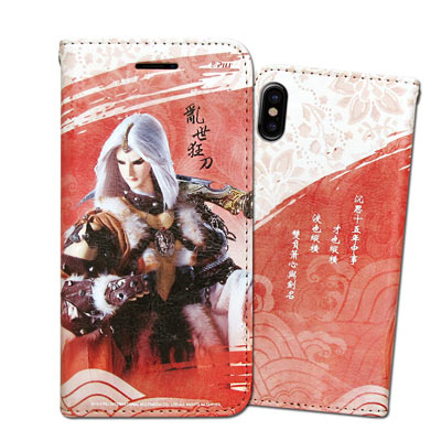 霹靂授權正版 iPhone X 布袋戲彩繪磁力皮套(亂世狂刀)