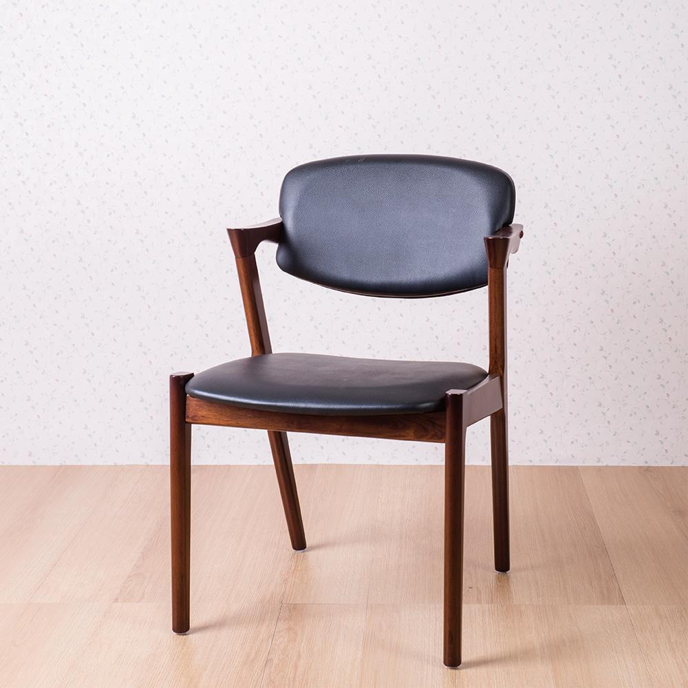 簡約風 米亞沙其宮崎椅-核桃黑-58x54x78cm
