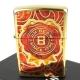 ZIPPO美系~JIM BEAM金賓波本威士忌圖案設計打火機-彩繪玻璃款 product thumbnail 1