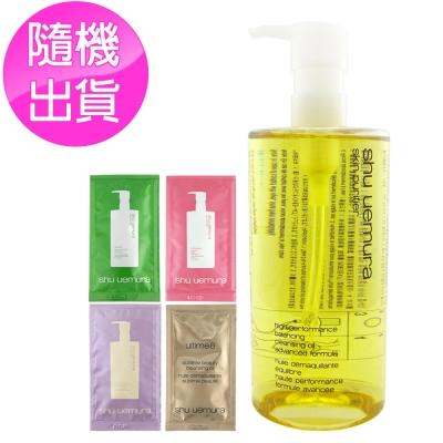 shu uemura植村秀 經典保濕潔顏油450ml+潔顏油4ml(隨機出貨)