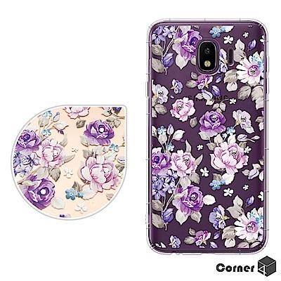 Corner4 Samsung Galaxy J4 奧地利彩鑽防摔手機殼-紫薔薇