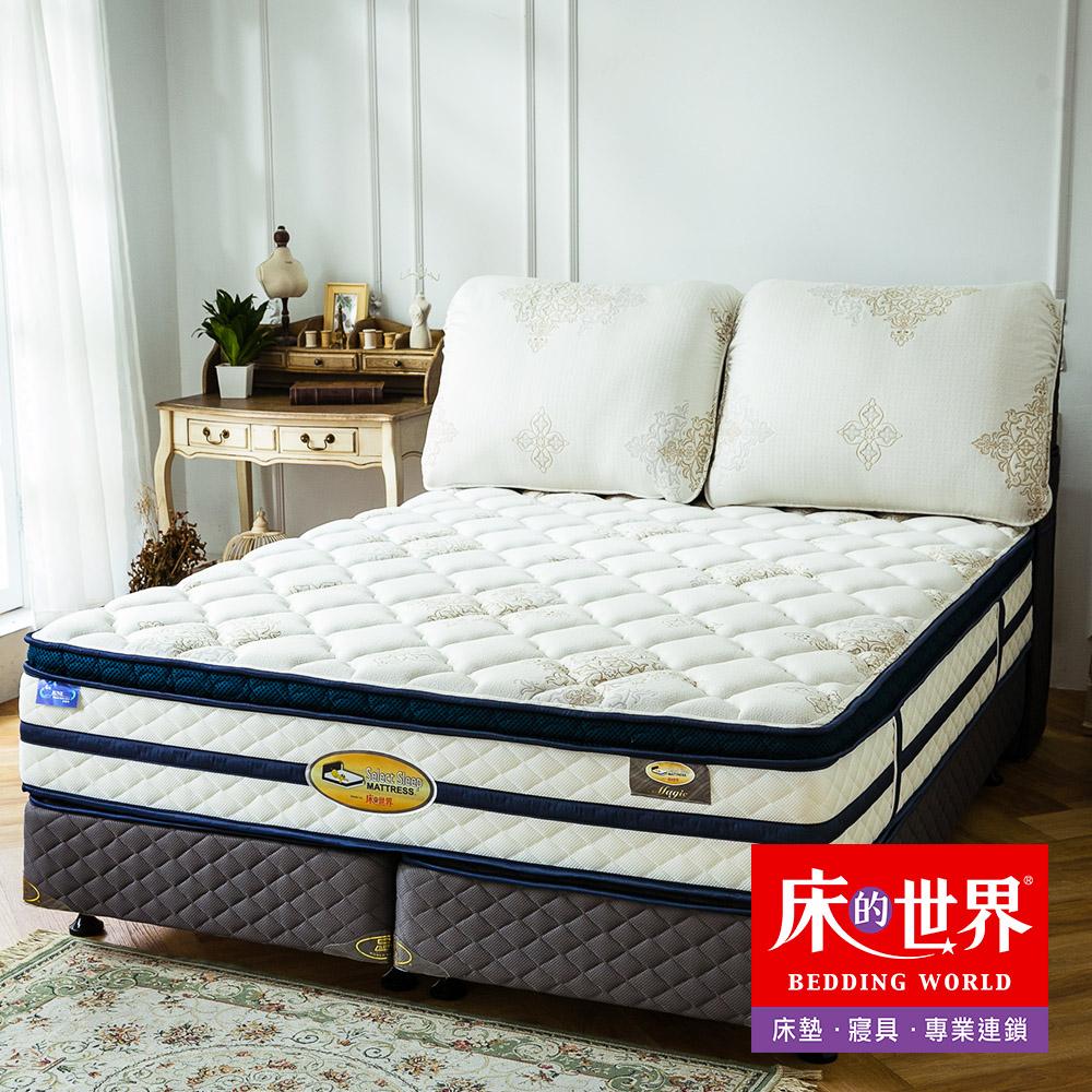 床的世界 美國首品名床魔法Magic 標準單人三線 乳膠獨立筒床墊