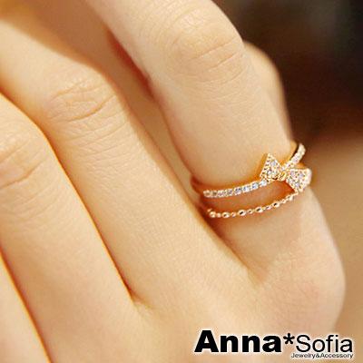 AnnaSofia-斜側小俏結-雙層開口戒指-金系