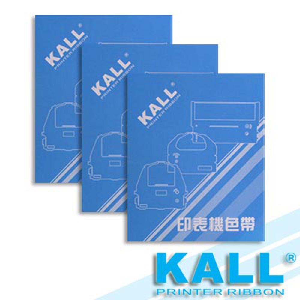KALL『 EPSON ERC39 』收銀機色帶(紫色/1組3入)