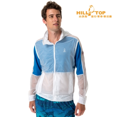 【hilltop山頂鳥】男款超輕量多功能外套S02M85亮白寶藍
