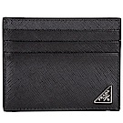 PRADA Saffiano 三角牌防刮牛皮萬用卡片夾(黑色)