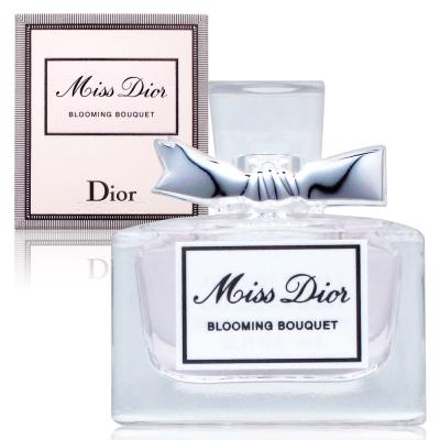Dior迪奧 花漾女性淡香水5ml