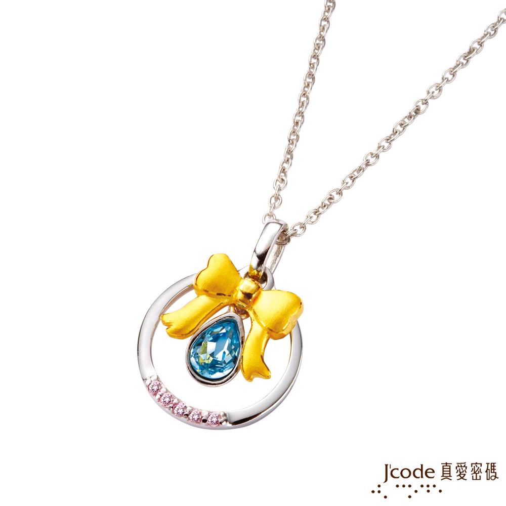 J'code真愛密碼金飾 情人結黃金/純銀墜子 送白鋼項鍊