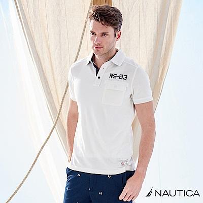 Nautica純色LOGO修身短袖POLO衫 -白