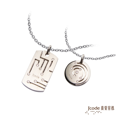 J'code真愛密碼 戀人記憶純銀成對墜子 送白鋼項鍊