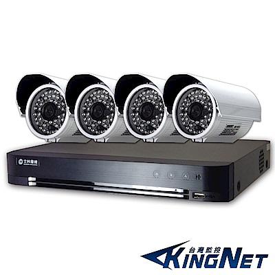 監視器攝影機 - KINGNET 士林電機 1080P 4路主機+720條4支SONY晶片