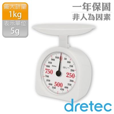 dretec 瑪雪新型大畫面機械式料理秤(1kg)-白色