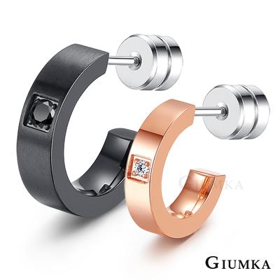 GIUMKA 唯獨愛你 珠寶白鋼情侶耳環 黑玫 單邊單個