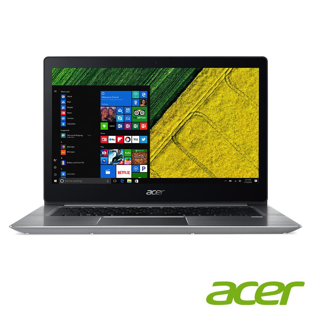 Acer SF314-52G-58ED 14吋筆電(i5-8250U/MX150/256G/銀