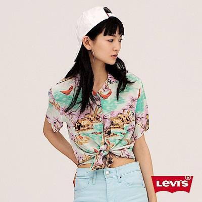 Levis 襯衫 女裝 夏威夷風