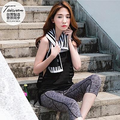 台灣品質.世界同布~橫紋透膚打結垂落式背心.6色 -OB大尺碼