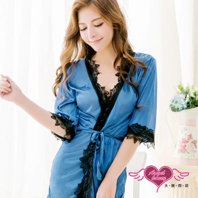 罩衫 異國情調 滾蕾絲柔軟冰絲睡袍(寶藍F) 天使霓裳