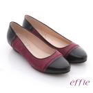 effie 濃情藝文 全羊皮色塊拼接楔型鞋 酒紅色