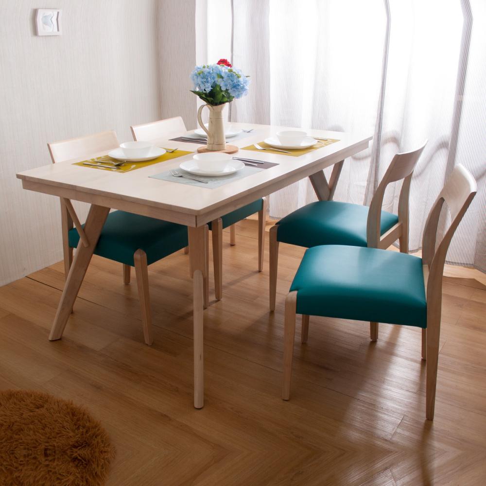 簡約風 珀西餐桌+馬歇爾餐椅-150x91x76cm