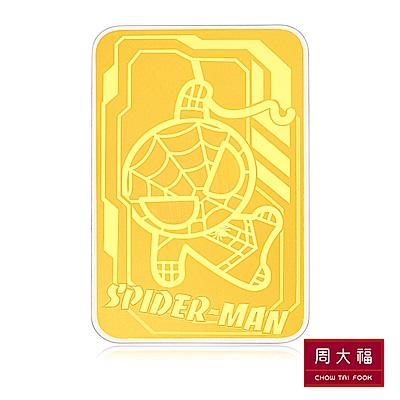 周大福 漫威MARVEL系列 Q版蜘蛛人黃金金章/金幣(長方形)