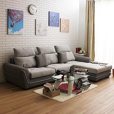 【典雅大師】Persis派西絲美型雙色L型沙發/二色